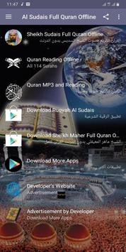 Al Sudais Full Quran Offline screenshot 11