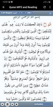 Al Sudais Full Quran Offline screenshot 12
