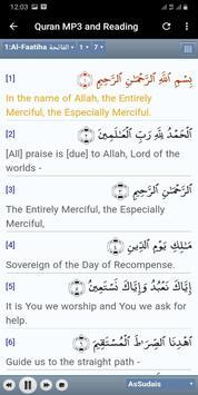Al Sudais Full Quran Offline screenshot 14