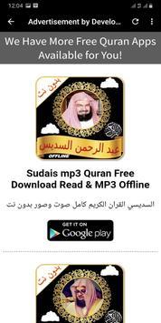 Al Sudais Full Quran Offline screenshot 15