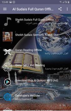 Al Sudais Full Quran Offline screenshot 1