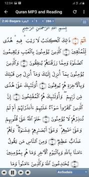 Al Sudais Full Quran Offline screenshot 21