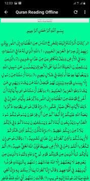 Al Sudais Full Quran Offline screenshot 23