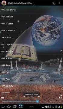 Al Sudais Full Quran Offline 截圖 7