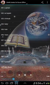 Al Sudais Full Quran Offline 截圖 4