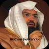 Ruqyah Shariah Full MP3 иконка