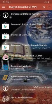 Ruqyah Shariah Full MP3 screenshot 5