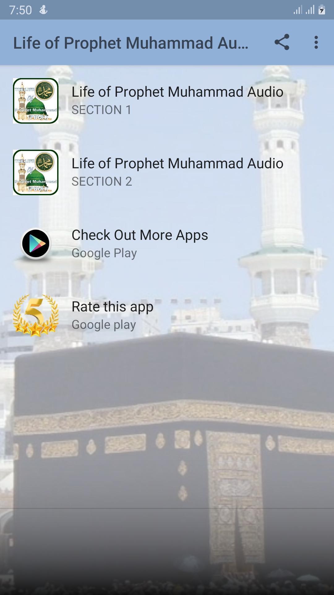 sallallahu alaihi wasallam mp3 free download