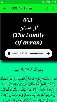 Quran read and listen Offline Abdul Aziz Al Ahmad screenshot 2