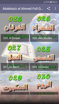 Quran read and listen Offline Abdul Aziz Al Ahmad screenshot 5