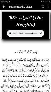 Sheikh Sudais Quran Read and Listen Offline screenshot 16