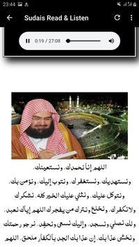 Sheikh Sudais Quran Read and Listen Offline screenshot 23
