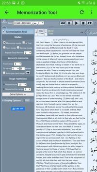 Sheikh Sudais Quran Read and Listen Offline screenshot 18