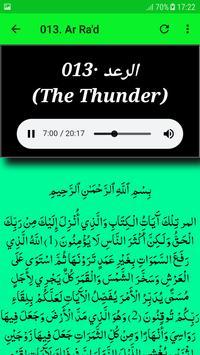 Muhammad Hassan Full Quran Offline Read & Listen screenshot 4