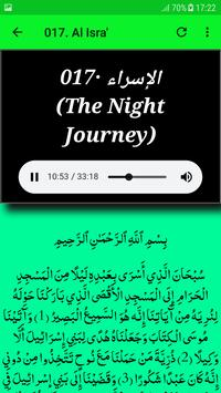 Nabil Ar Rifai Full Quran Offline Read and Listen screenshot 1