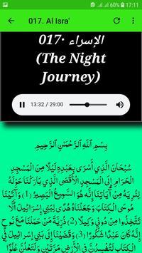 سعد الغامدي قرأن بدون نت  صوت وصورة screenshot 3