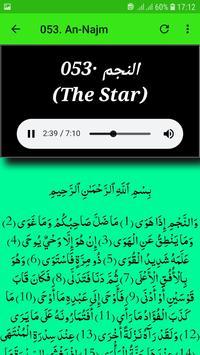 سعد الغامدي قرأن بدون نت  صوت وصورة screenshot 13