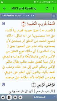 سعد الغامدي قرأن بدون نت  صوت وصورة screenshot 15