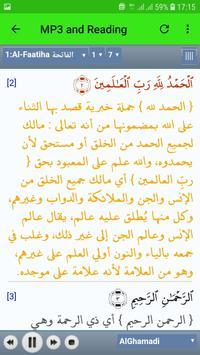 سعد الغامدي قرأن بدون نت  صوت وصورة screenshot 7