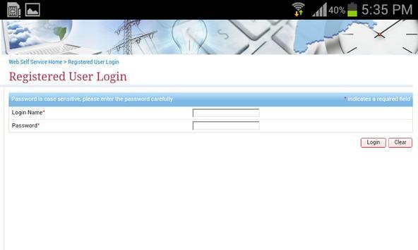 MSEB screenshot 3