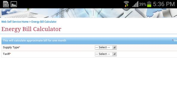 MSEB screenshot 5