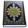 Al Quran MP3 (Full Offline) أيقونة