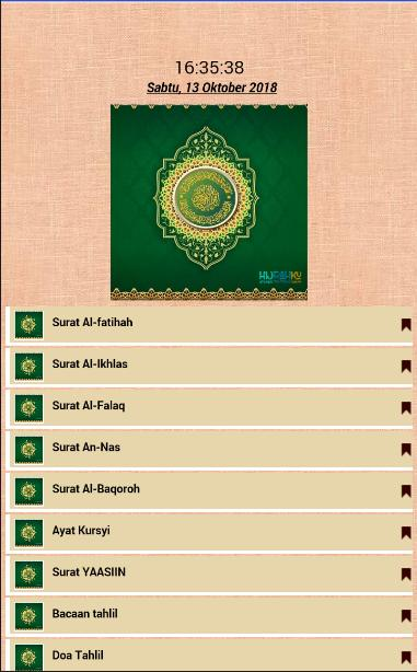 Surat Yasin For Android Apk Download