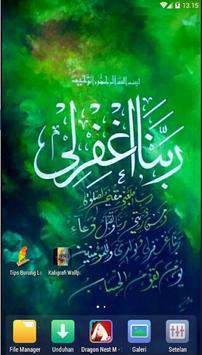 Kaligrafi Wallpaper Islami HD poster