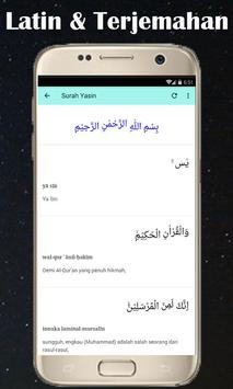 Yasin Al screenshot 2
