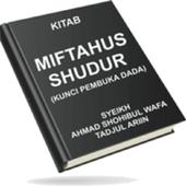 KItab Miftahus Shudur icon