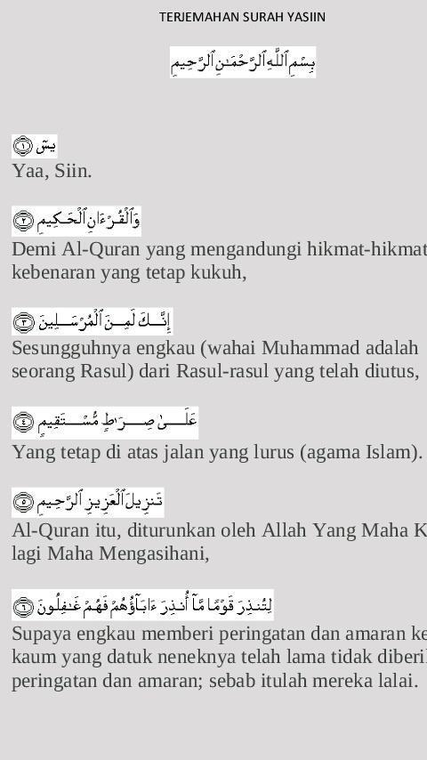 Yasiin Versi Arab Dan Rumi For Android Apk Download