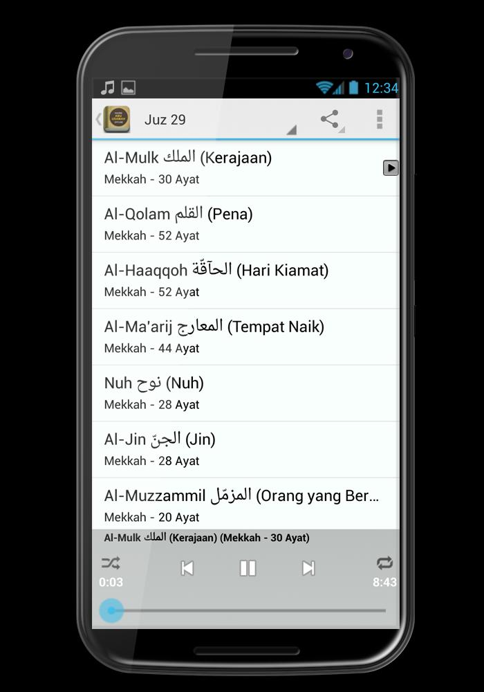 Murottal Abu Usamah Juz 29 30 For Android Apk Download