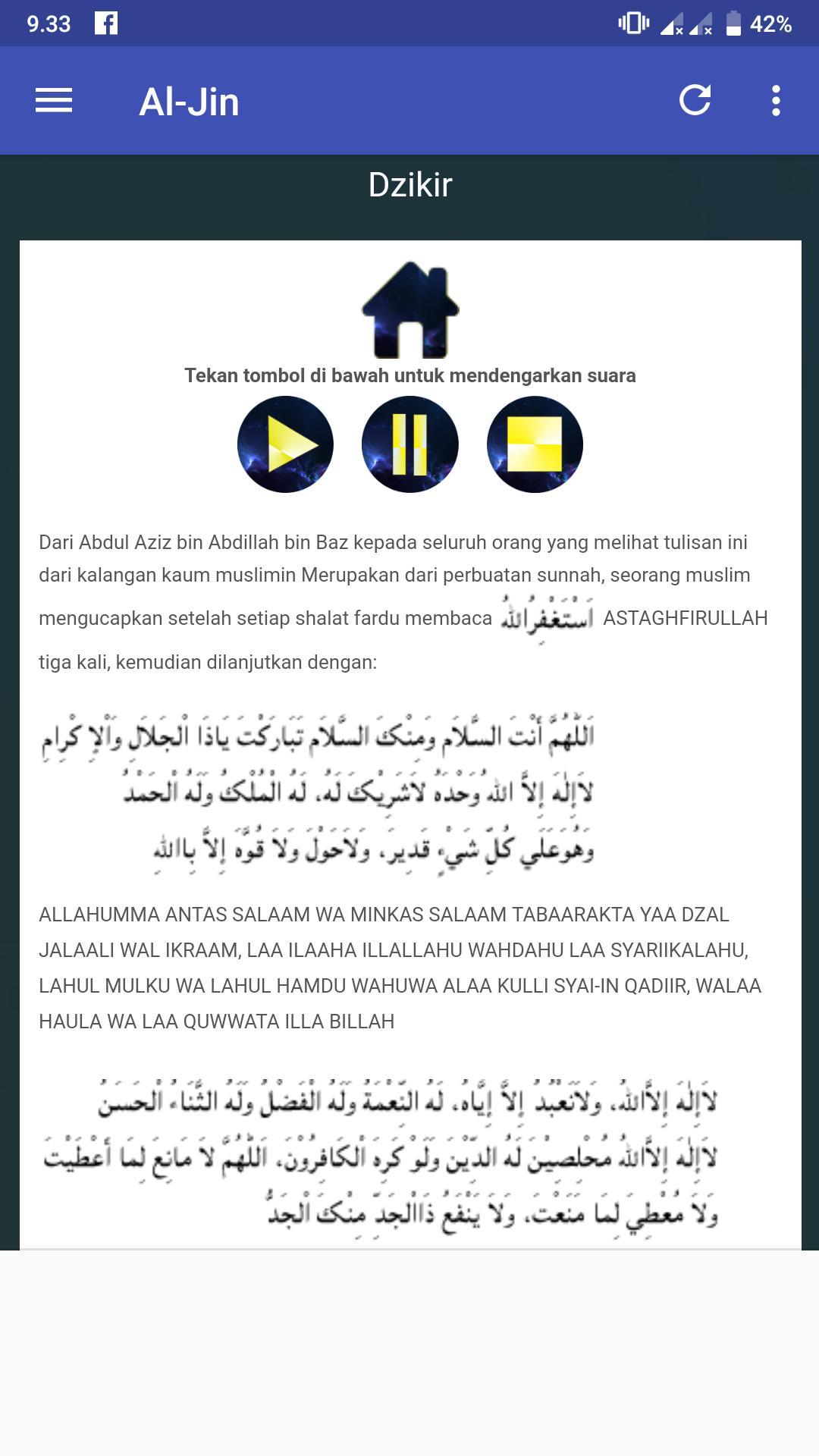 Surat Al Jin Latin Terjemah For Android Apk Download