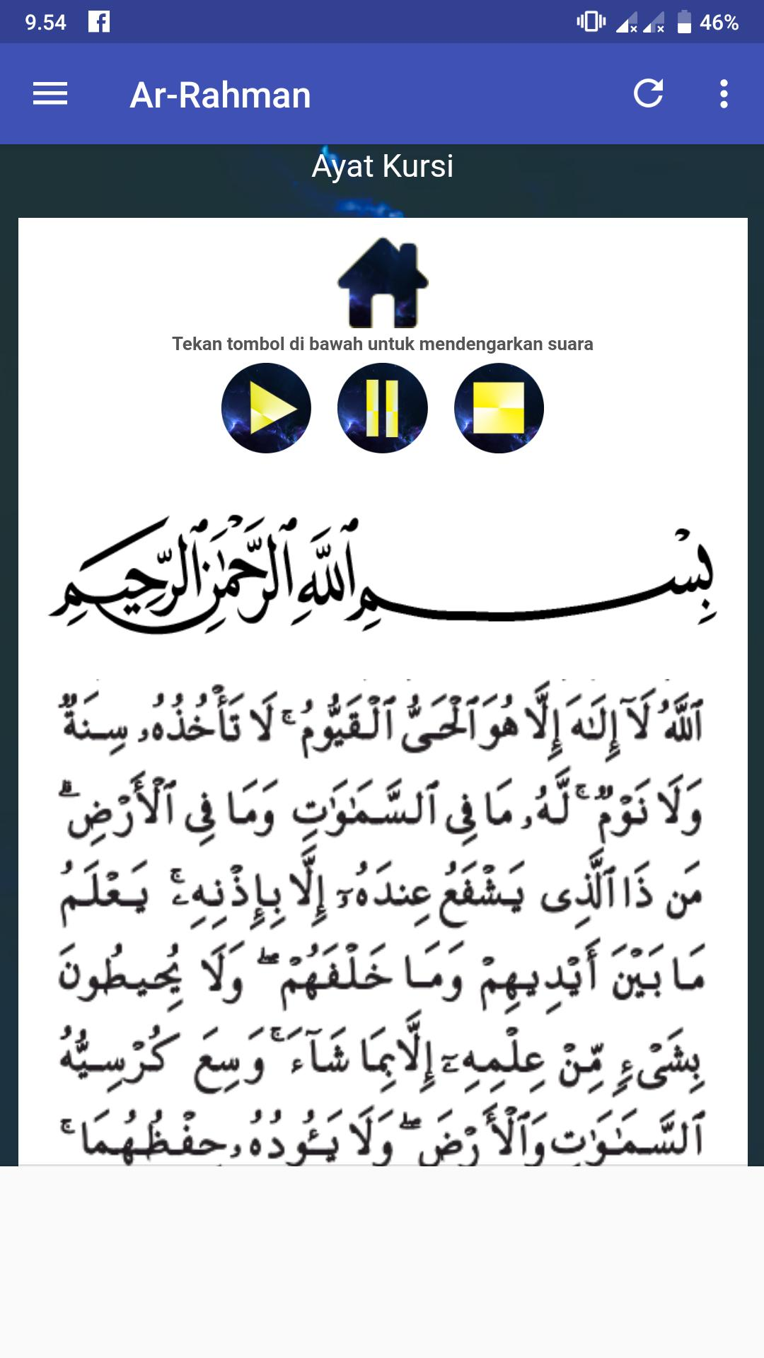 Surat Ar Rahman Latin Terjemah For Android Apk Download