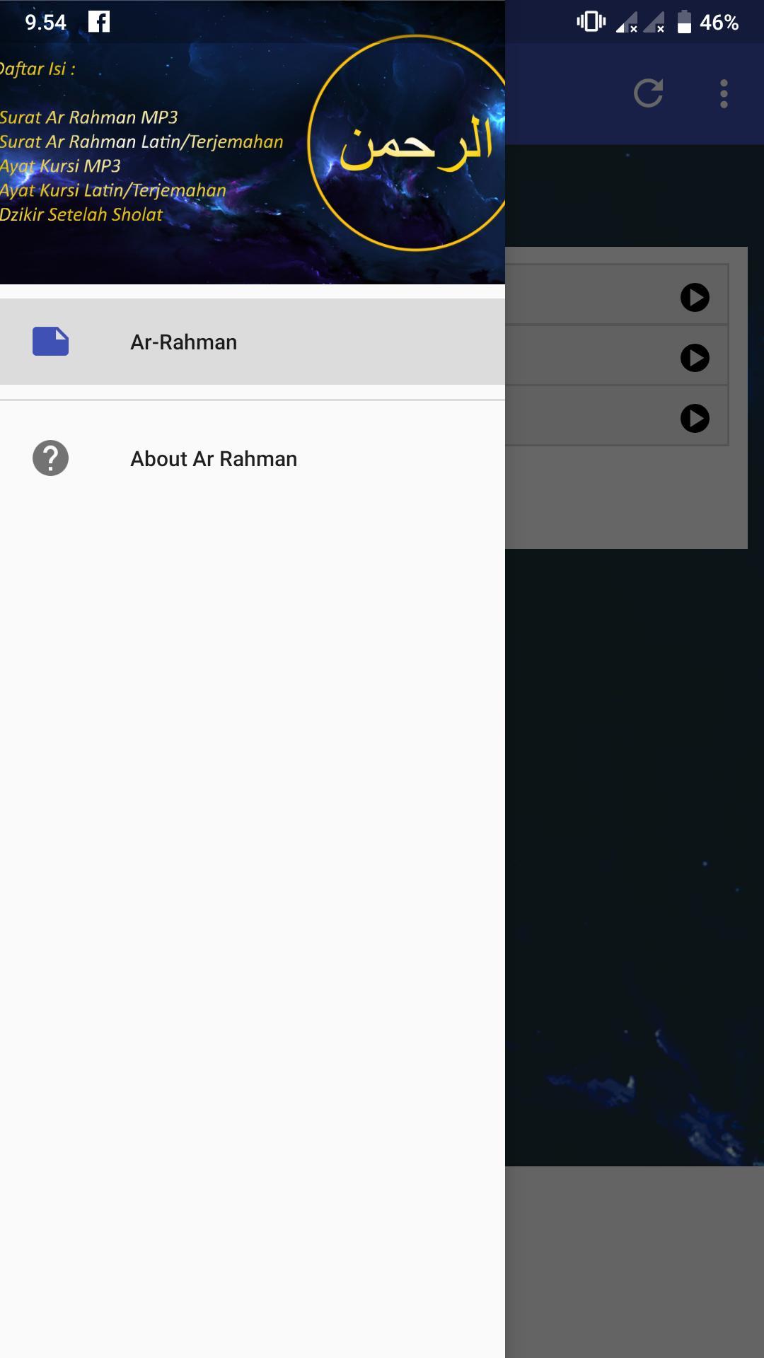 Surat Ar Rahman Latin