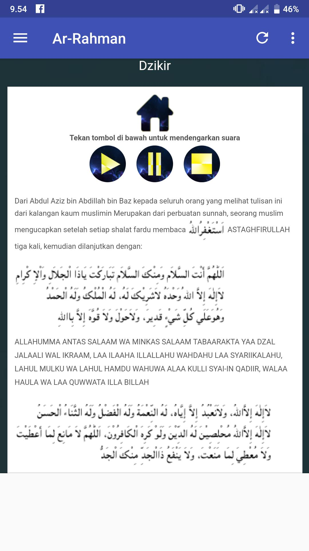 Surat Ar Rahman Latin Terjemah For Android Apk Download
