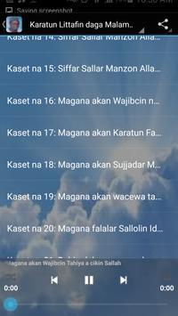 Umdatul Ahkaam Sheik Jafar screenshot 2