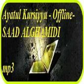 Ayatul Kursiyyu-Alghamd offlne icon