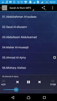 Surah Ar-Rum MP3 screenshot 3