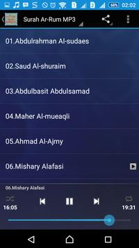 Surah Ar-Rum MP3 screenshot 10