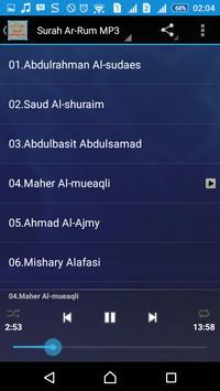Surah Ar-Rum MP3 screenshot 11