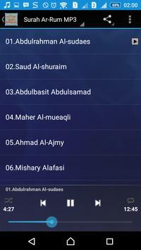 Surah Ar-Rum MP3 screenshot 1