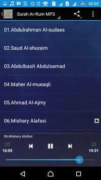 Surah Ar-Rum MP3 screenshot 4