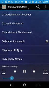 Surah Ar-Rum MP3 screenshot 5