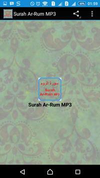 Surah Ar-Rum MP3 screenshot 6