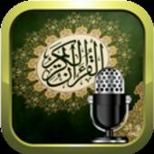 Quran Radio (AdFree) Apk