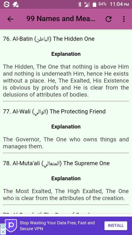99 Names Of Allah 6