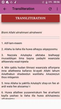 Al Imran Offline Mp3 for Android - APK Download