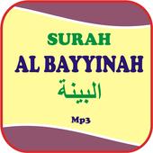 Al Bayyinah Offline Mp3 icon