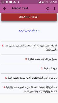Al Bayyinah Offline Mp3 screenshot 3